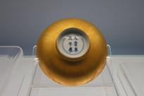 清代景德镇窑金釉碗