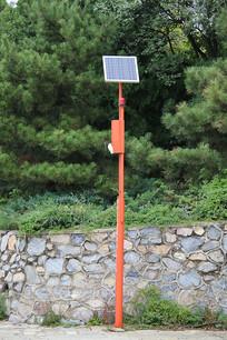 太阳能山区报警器