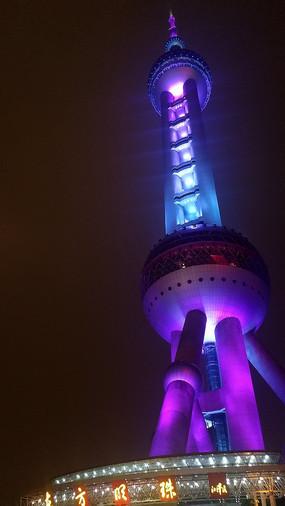 东方明珠广播电视塔夜景
