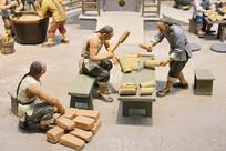 古代琉璃工厂拍模泥塑复原