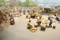 古代琉璃工厂生产泥塑复原