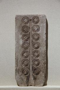 古钱币西汉半两钱范