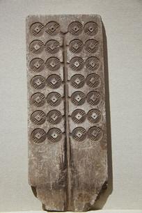 古钱币西汉半两钱范模具