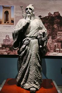 太极创始人张三丰雕像