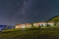 房屋与星空
