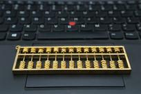 金算盘与电脑