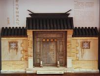 蛮子门老北京胡同文化
