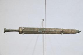 青铜兵器青铜剑