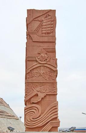 帆船祥云浮雕柱