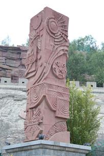 太阳图腾浮雕石柱