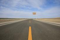 通往雅丹地质公园柏油马路