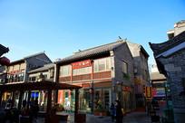 济南宽厚里商业街