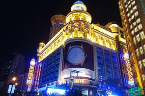 上海南京路新世界灯光夜景