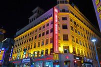 上海市第一食品商店灯光夜景