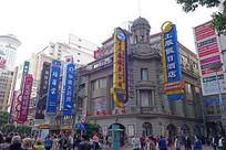 上海市南京路商铺广告牌