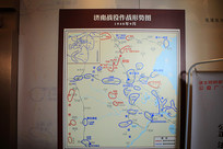 济南战役作战形势图