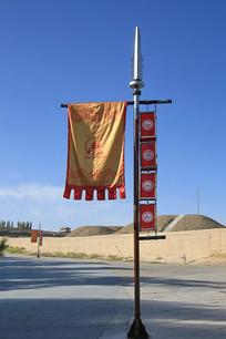 古代长枪挑旗帜指示牌