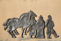 波斯马队商人浮雕像
