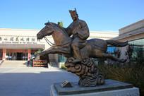 飞马邮差驿使雕像