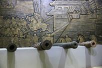 古代长城大炮