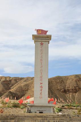 红军梨园战斗遗址纪念币