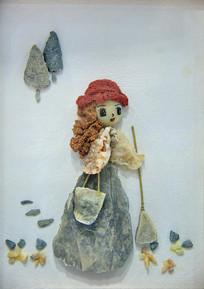 石头画扫地的小姑娘