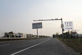 平湖广陈公路监控杆标志牌