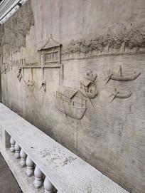 航海浮雕墙局部