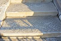 故宫太和殿龙纹石台阶