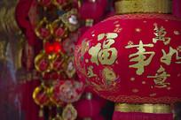 新春灯笼装饰