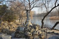 圆明园仙人承露石像