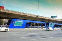 公交车站点