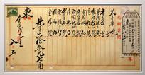 老上海杏花楼菜单
