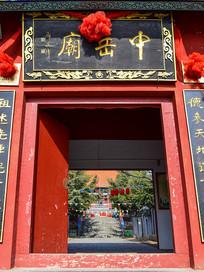 中岳庙大门