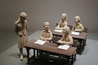 犹太人在上海逃难居住上课雕塑