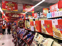春节礼物街