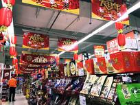 春节食品购物街