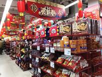 过年的超市
