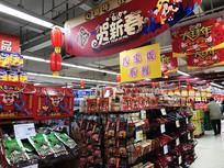 新春佳节购物街