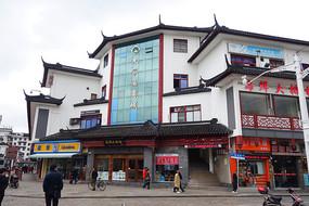 上海朱家角商城