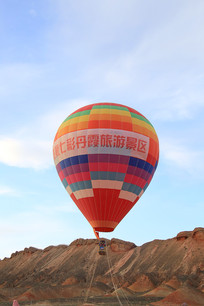 丹霞景区热气球丹霞景区热气球