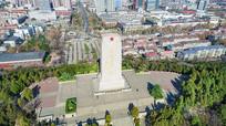 革命烈士纪念塔
