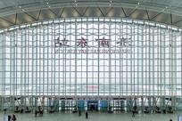 济南东站出站口