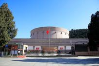 济南战役纪念馆