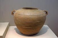 战国原始瓷罐