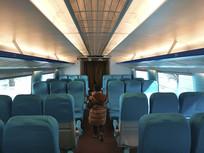 磁浮列车蓝色座位