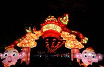 猪年锦里大庙会灯会