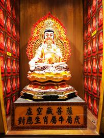 虚空藏菩萨雕像