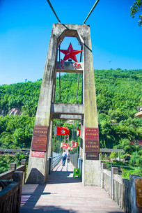 红军四渡赤水铁索桥遗址