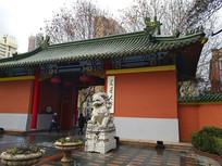 交通上海大学